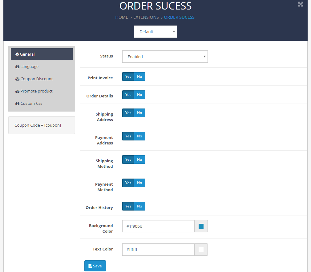 order_success gerenal setting